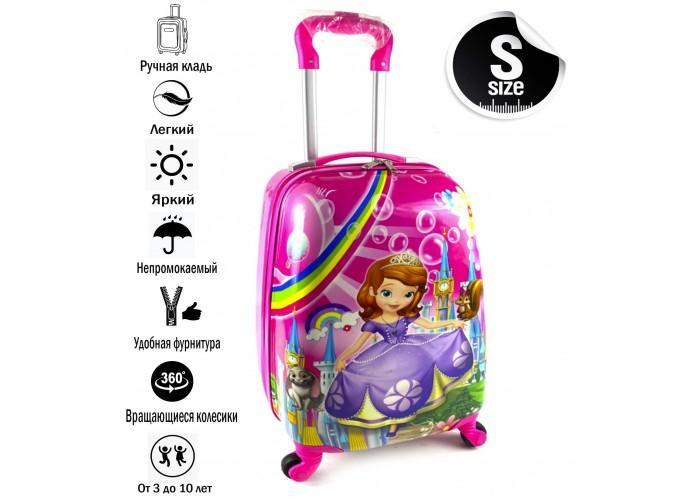 Детский чемодан София Прекрасная Радуга